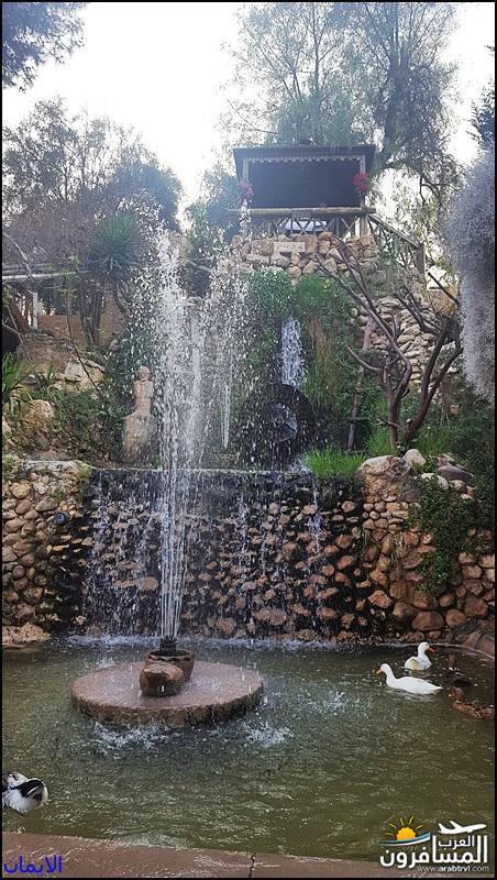 638424 المسافرون العرب الطبيعة الجبلية الخلابة
