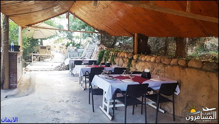 638454 المسافرون العرب الطبيعة الجبلية الخلابة
