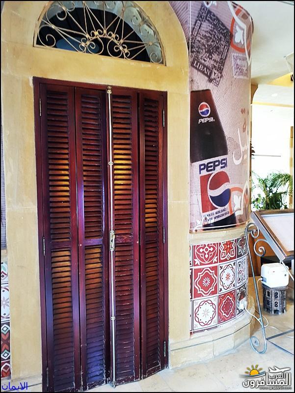 638691 المسافرون العرب مطعم أم خليل