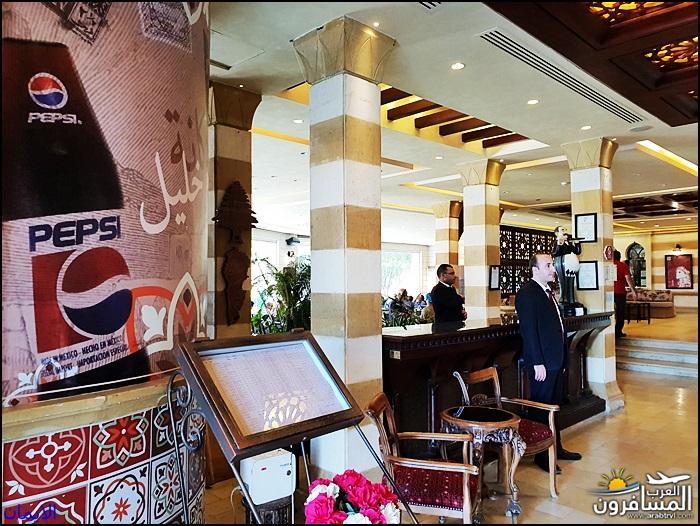 638692 المسافرون العرب مطعم أم خليل
