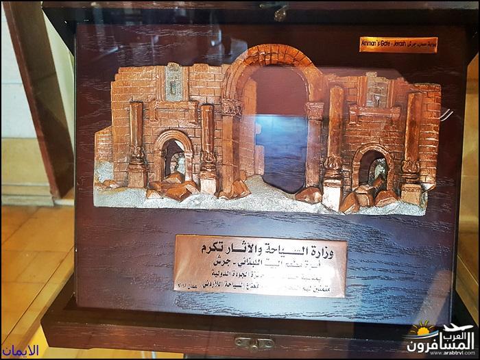 638700 المسافرون العرب مطعم أم خليل