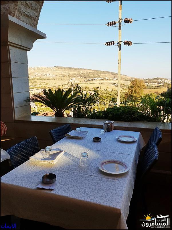 638708 المسافرون العرب مطعم أم خليل