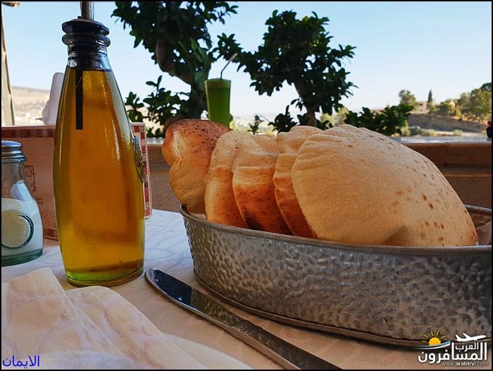 638727 المسافرون العرب مطعم أم خليل