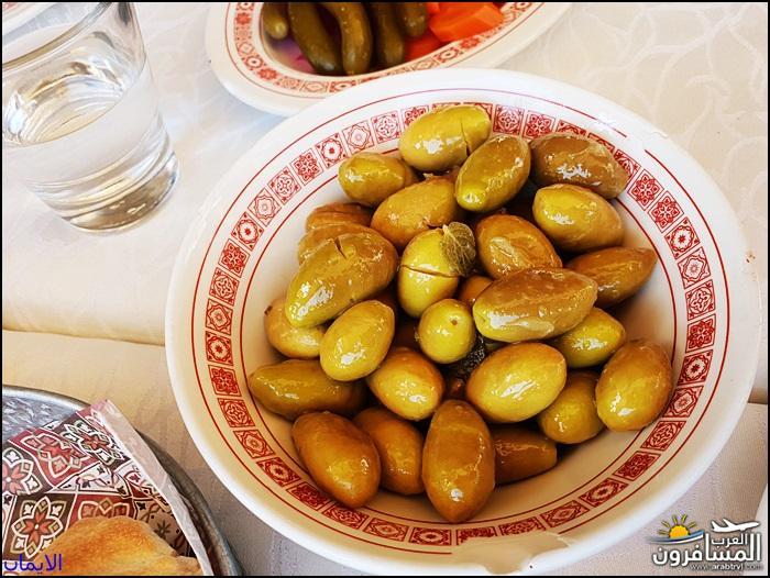 638728 المسافرون العرب مطعم أم خليل
