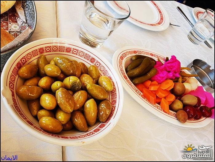 638729 المسافرون العرب مطعم أم خليل