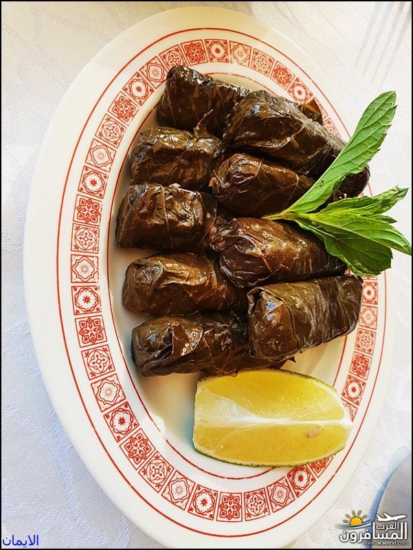 638755 المسافرون العرب مطعم أم خليل
