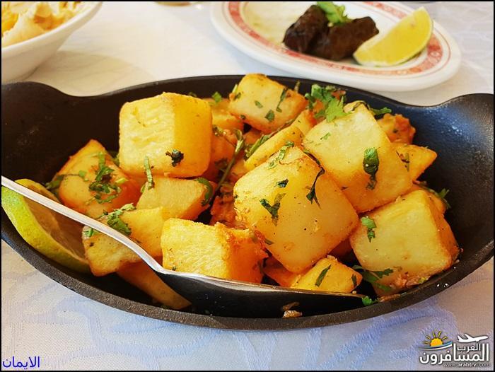 638757 المسافرون العرب مطعم أم خليل