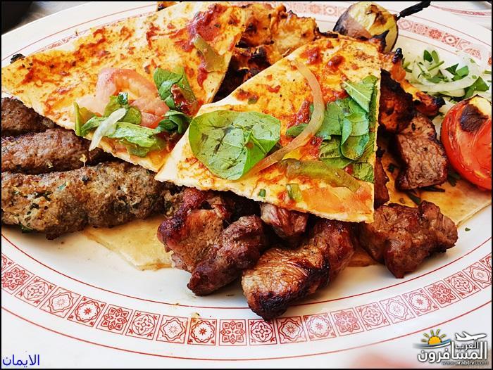 638765 المسافرون العرب مطعم أم خليل