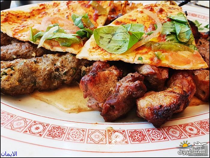 638766 المسافرون العرب مطعم أم خليل