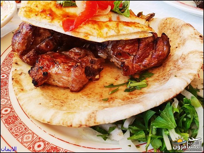 638767 المسافرون العرب مطعم أم خليل