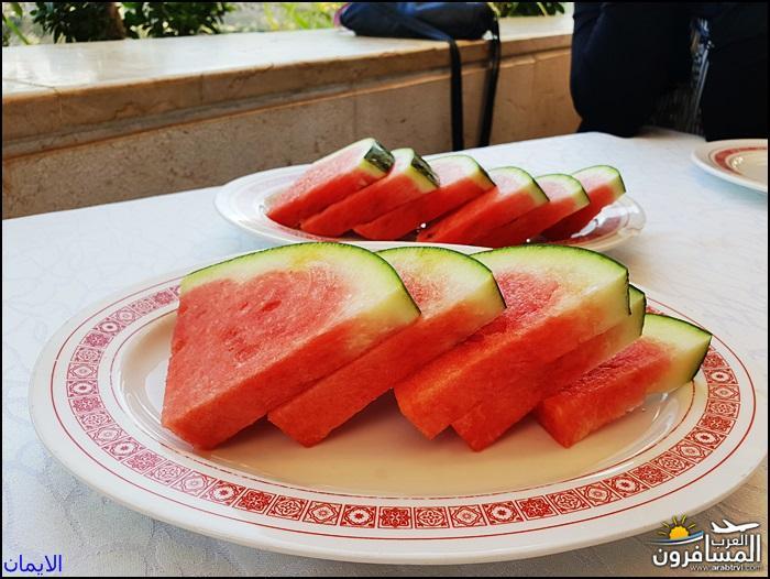 638776 المسافرون العرب مطعم أم خليل