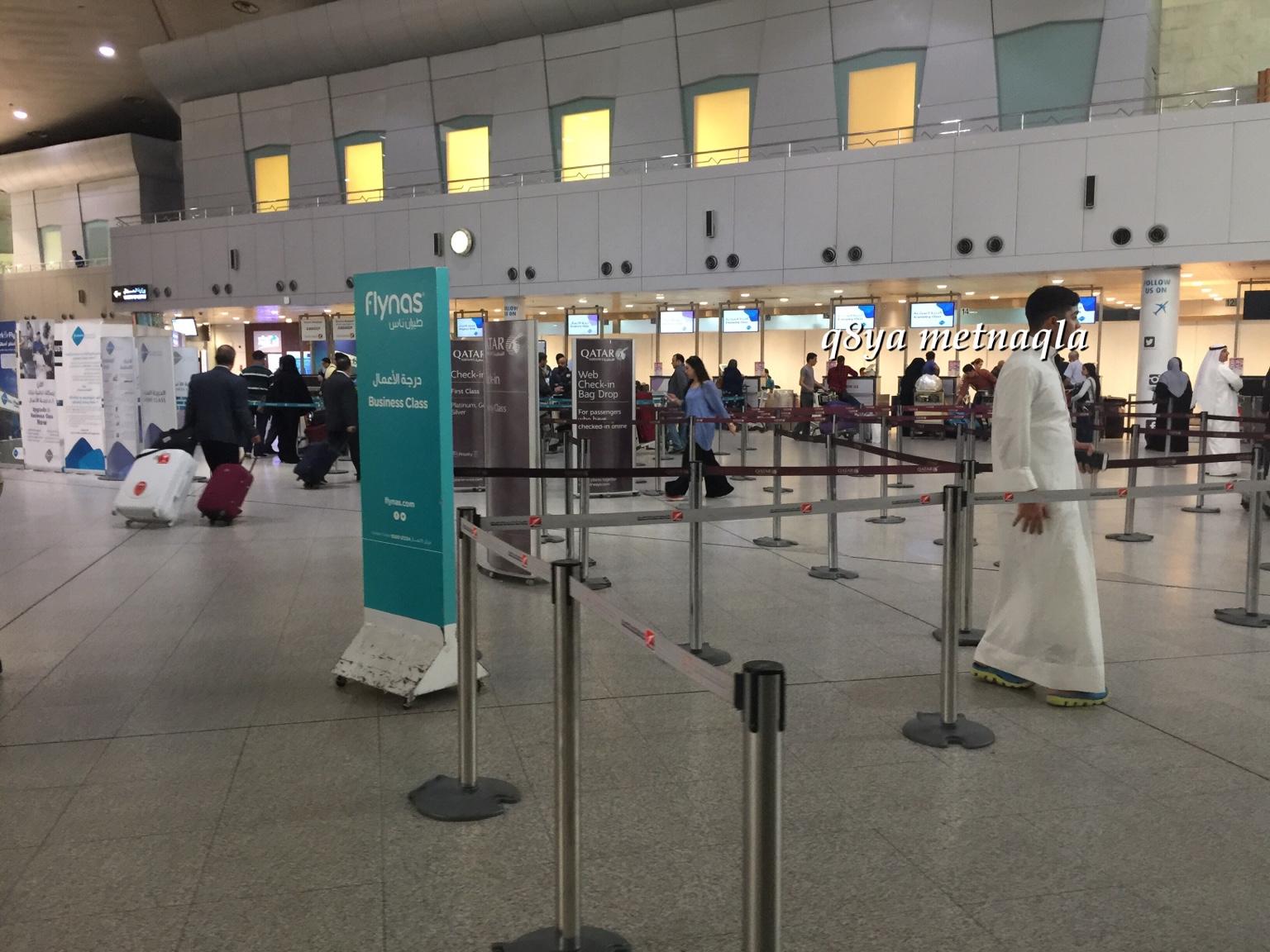 638957 المسافرون العرب ارض النشامى