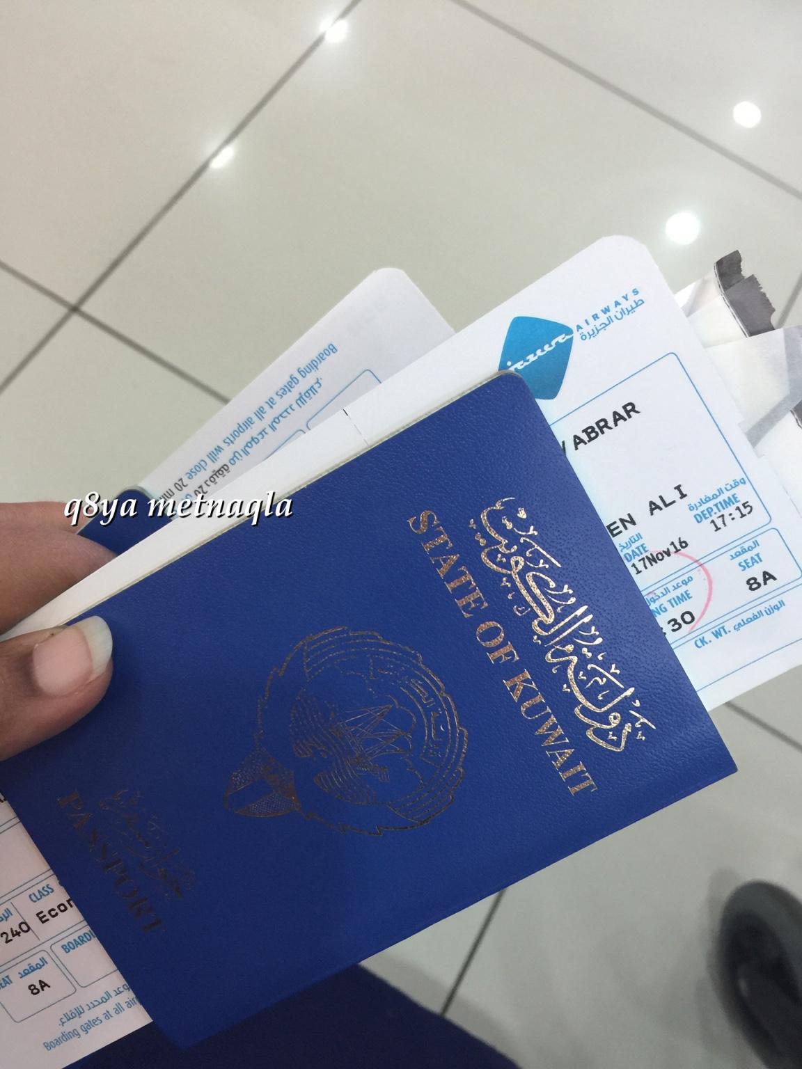 638959 المسافرون العرب ارض النشامى