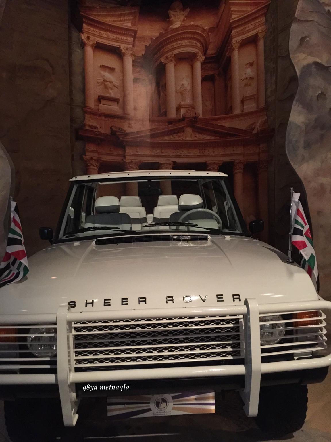 639198 المسافرون العرب ارض النشامى