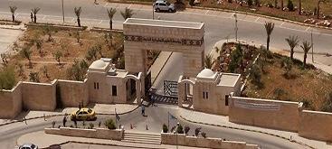 639286 المسافرون العرب ارض النشامى