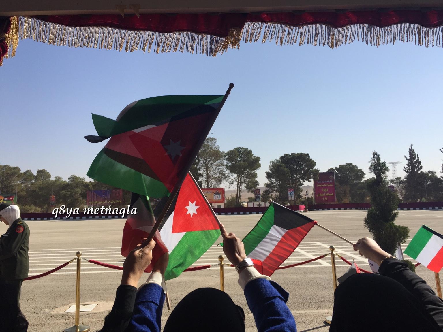 639381 المسافرون العرب ارض النشامى