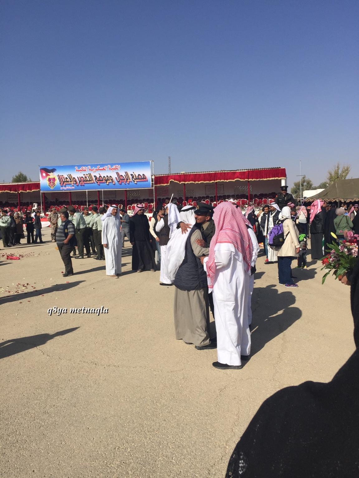 639408 المسافرون العرب ارض النشامى