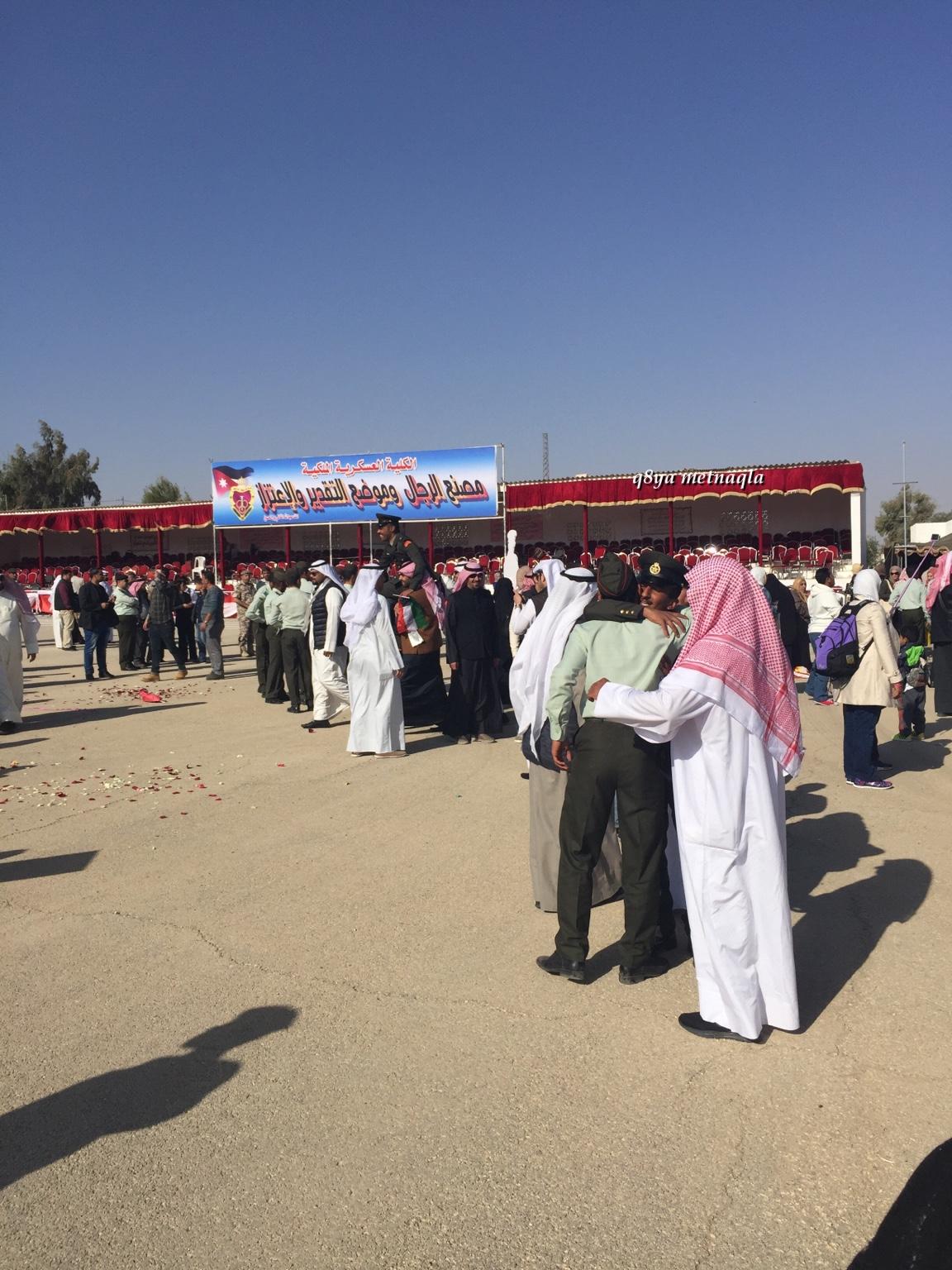 639409 المسافرون العرب ارض النشامى
