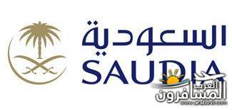 640928 المسافرون العرب فندق دار سعيد