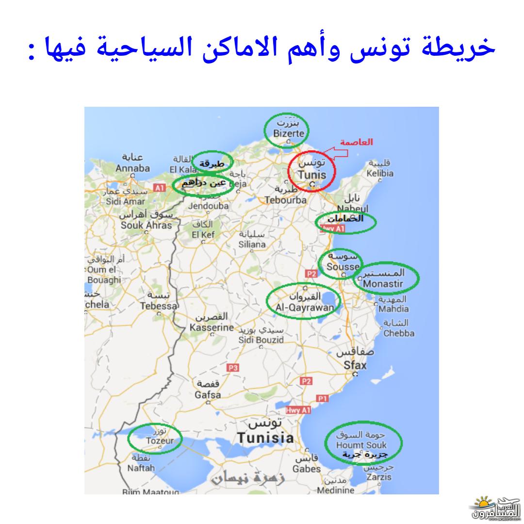 640929 المسافرون العرب فندق دار سعيد