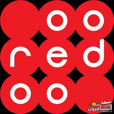 640934 المسافرون العرب فندق دار سعيد
