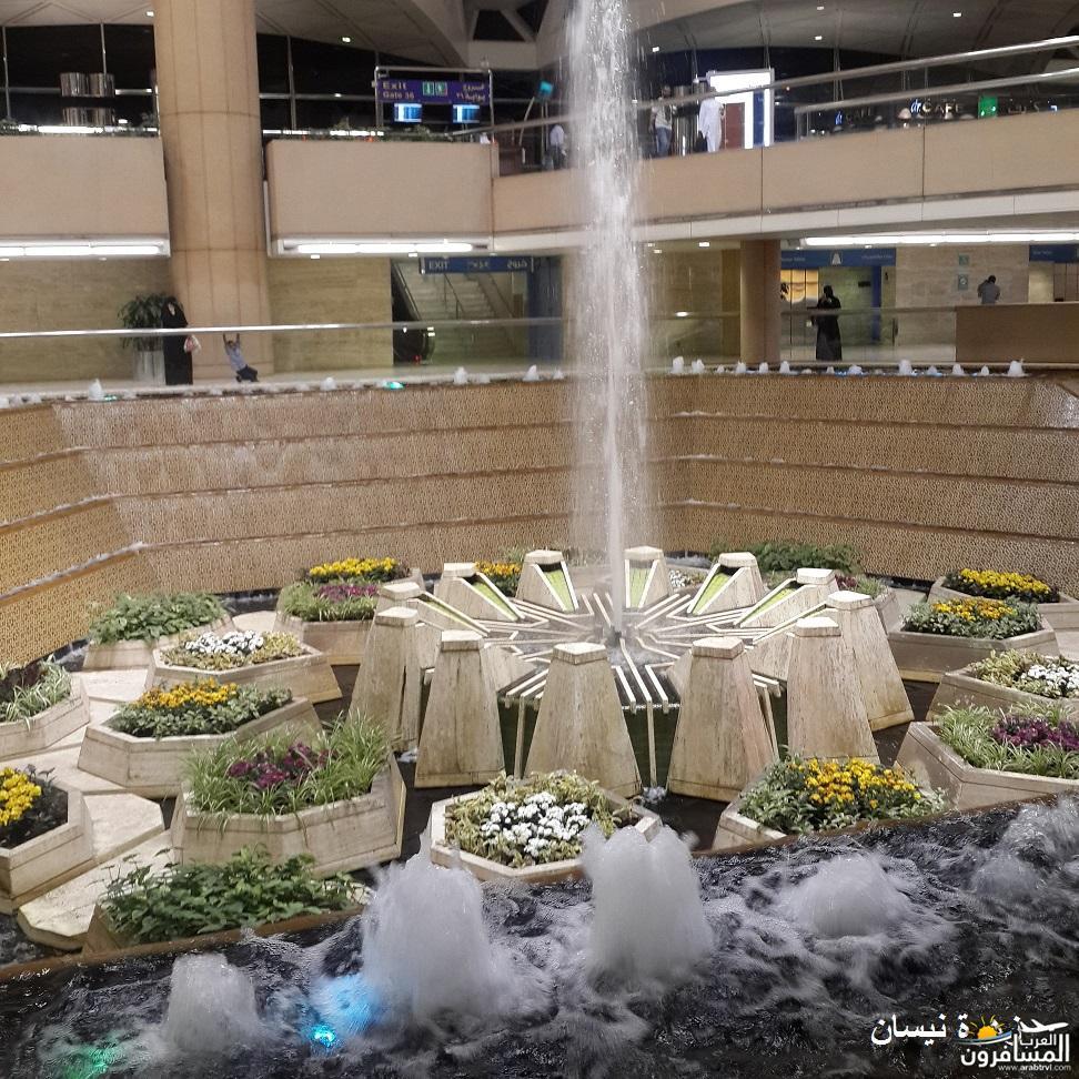 640935 المسافرون العرب فندق دار سعيد