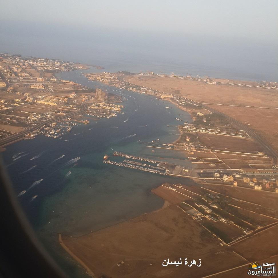 640939 المسافرون العرب فندق دار سعيد