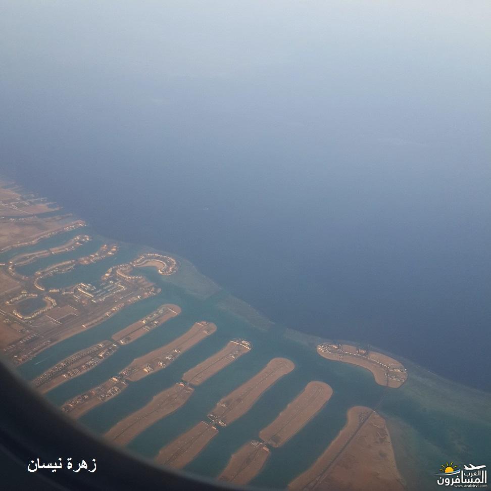 640940 المسافرون العرب فندق دار سعيد