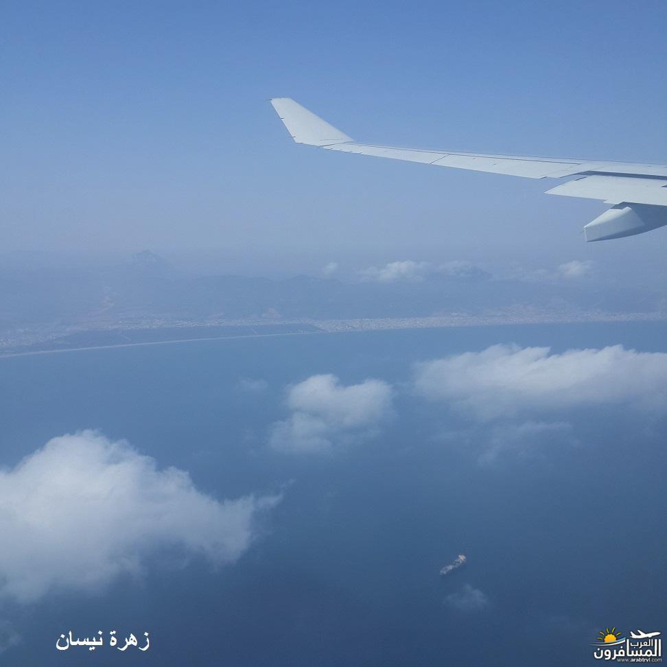 640941 المسافرون العرب فندق دار سعيد