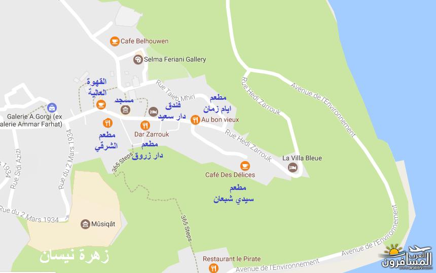 640976 المسافرون العرب فندق دار سعيد