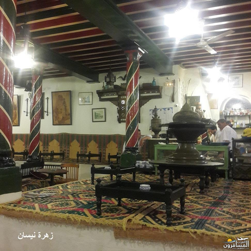 641002 المسافرون العرب فندق دار سعيد