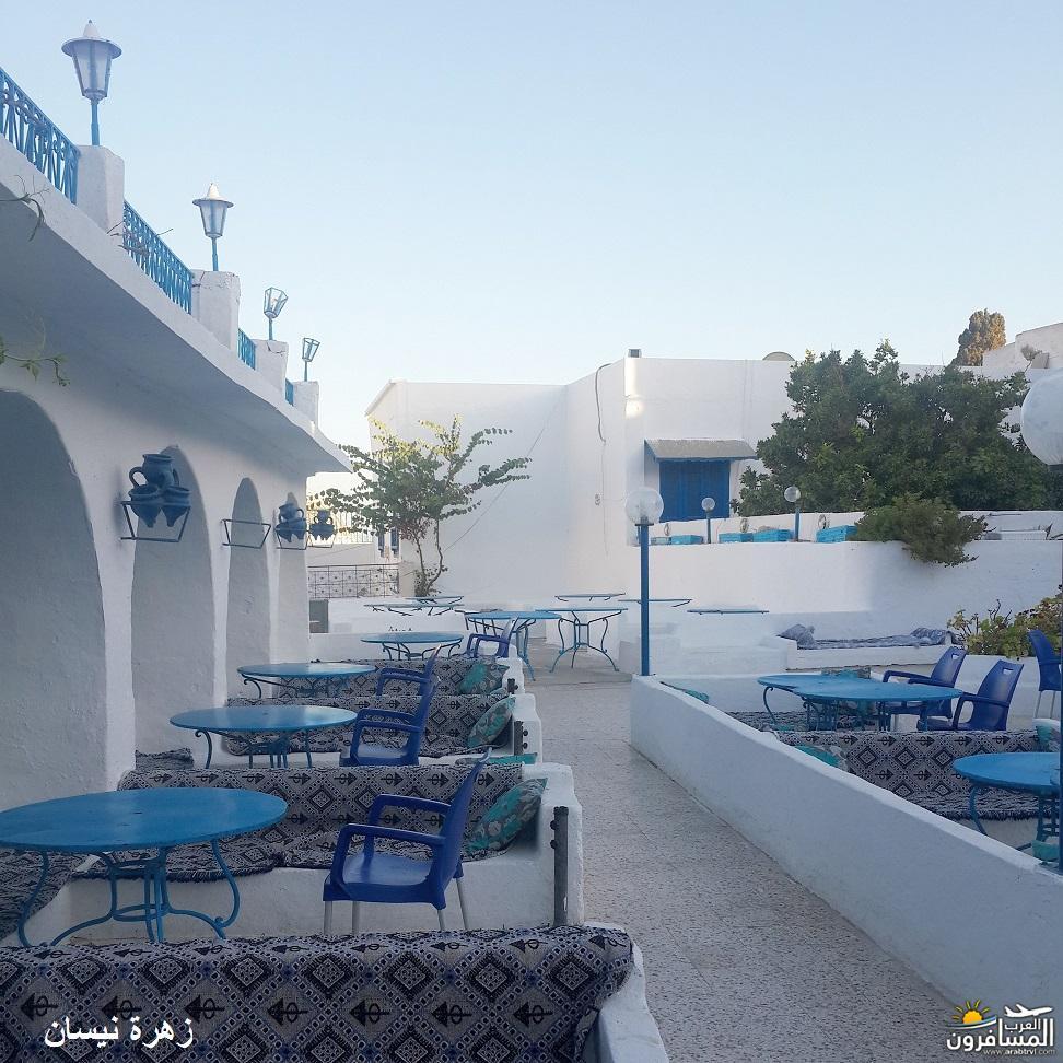 641005 المسافرون العرب فندق دار سعيد