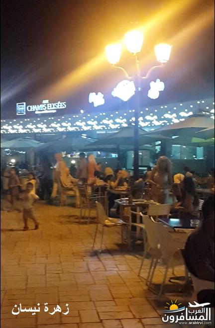 641013 المسافرون العرب فندق دار سعيد