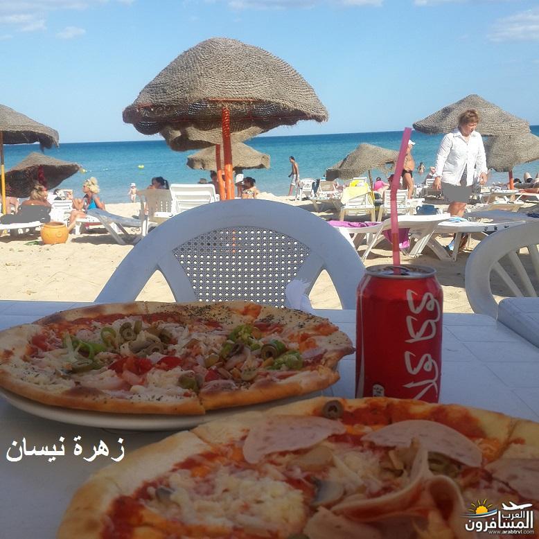 641073 المسافرون العرب فندق دار سعيد