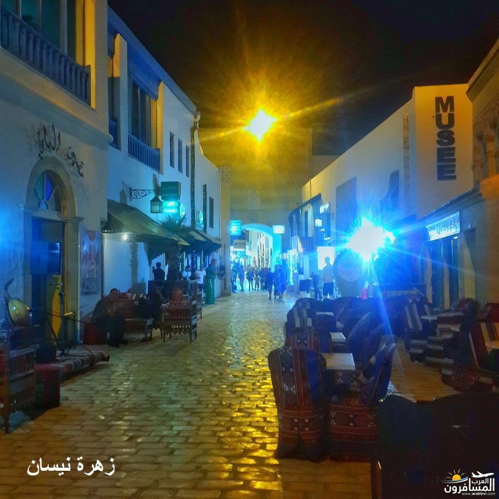 641083 المسافرون العرب فندق دار سعيد