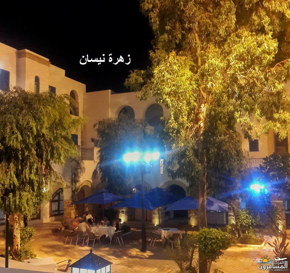 641085 المسافرون العرب فندق دار سعيد