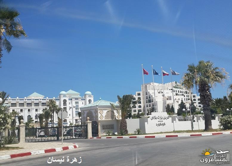 641101 المسافرون العرب فندق دار سعيد