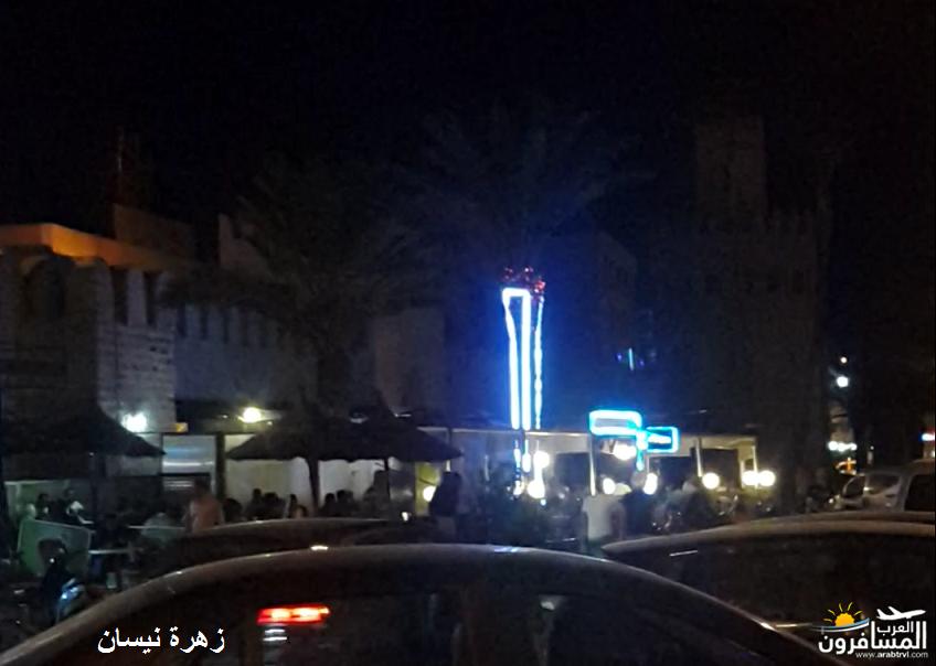 641125 المسافرون العرب فندق دار سعيد