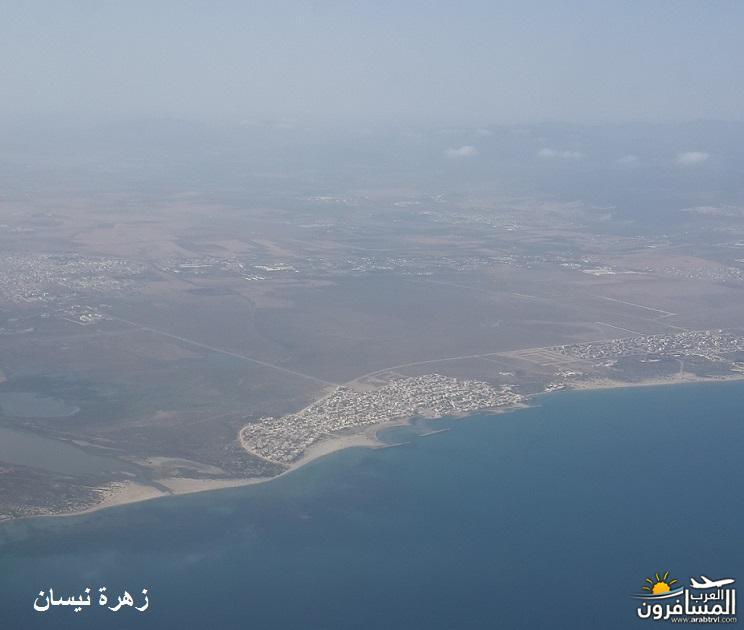 641130 المسافرون العرب فندق دار سعيد