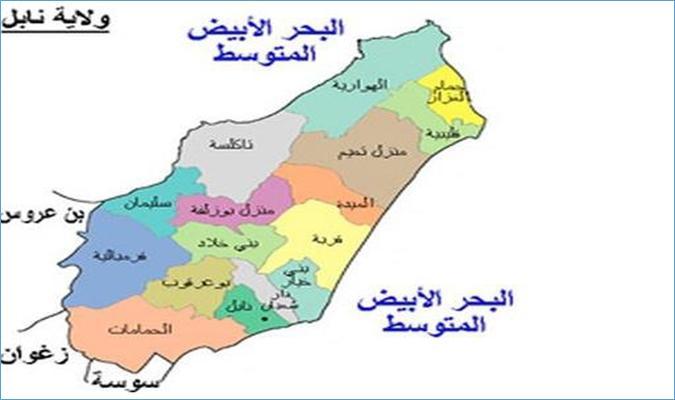 641308 المسافرون العرب الحديقــة الجميلة تزركشها المرتفعات والغابات والسهول
