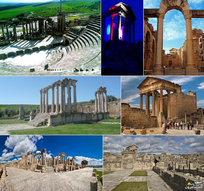641822 المسافرون العرب خدمات سياحية متطورة في تونس