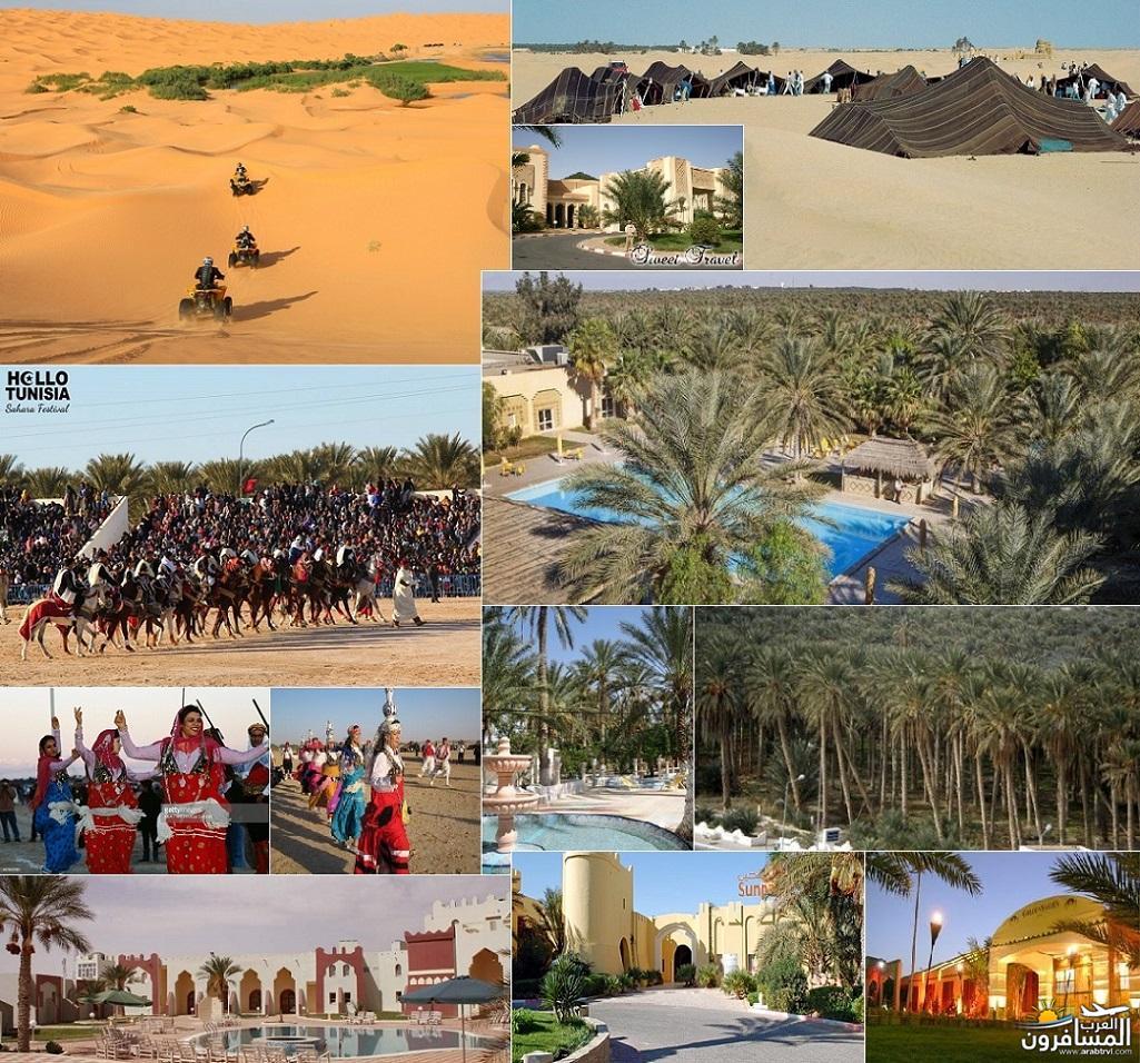 641859 المسافرون العرب خدمات سياحية متطورة في تونس