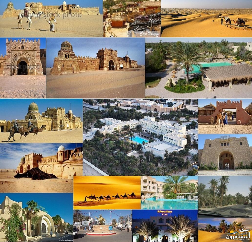 641860 المسافرون العرب خدمات سياحية متطورة في تونس