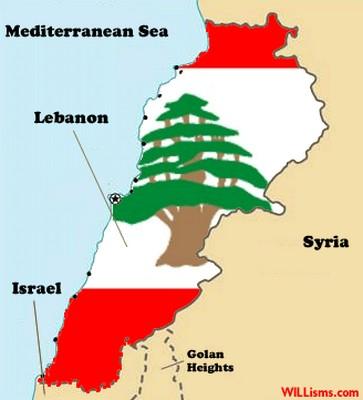 642781 المسافرون العرب مغارة جعيتا