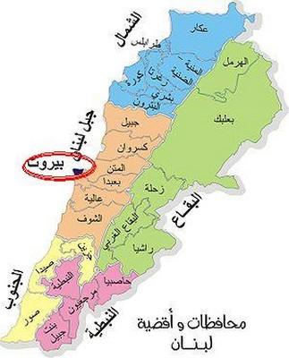 642782 المسافرون العرب مغارة جعيتا