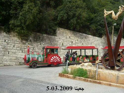 642793 المسافرون العرب مغارة جعيتا