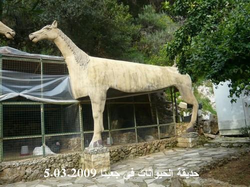 642799 المسافرون العرب مغارة جعيتا