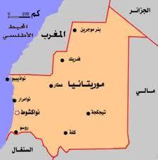 643123 المسافرون العرب موريتانيا جمال طبيعتها الصحراوي