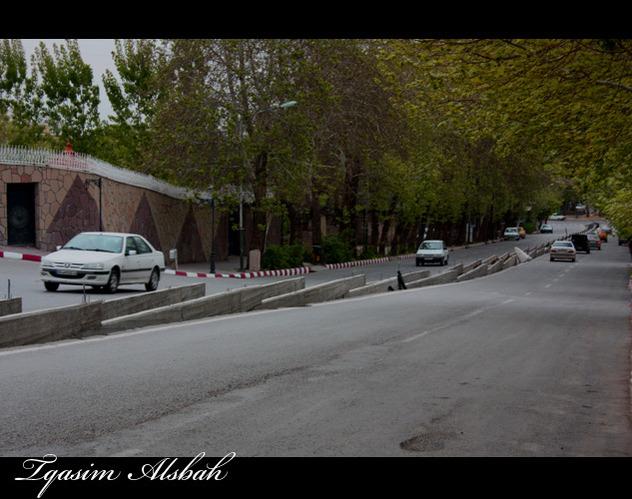 643398 المسافرون العرب الجمهوريه الاسلاميه ايران