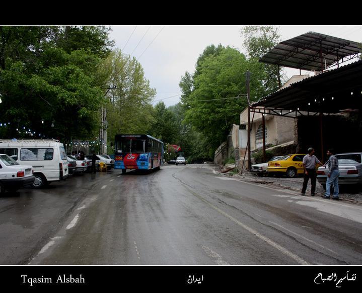 643788 المسافرون العرب الجمهوريه الاسلاميه ايران